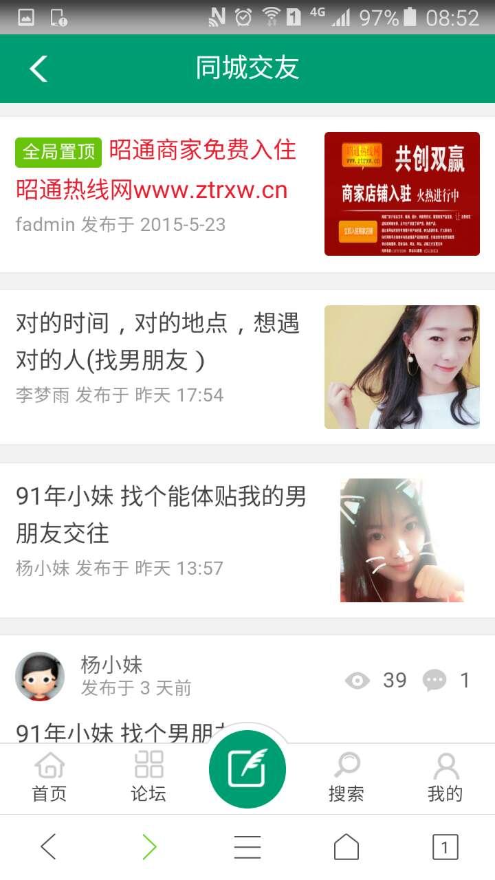 雷火电竞app ios热线网APP下载