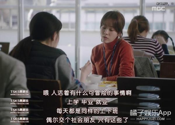 """很久 没看过这么""""三不雅 不正""""的韩剧了-8.jpg"""