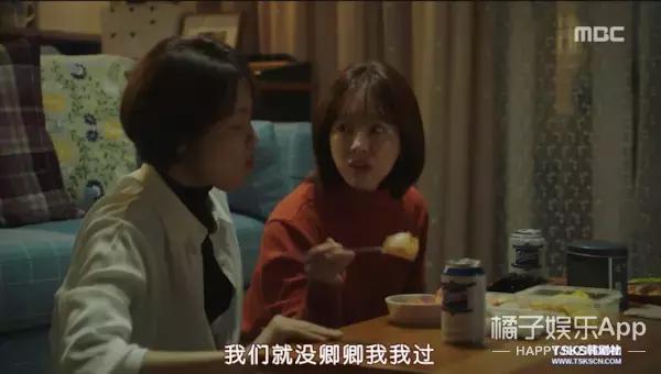 """很久 没看过这么""""三不雅 不正""""的韩剧了-7.jpg"""
