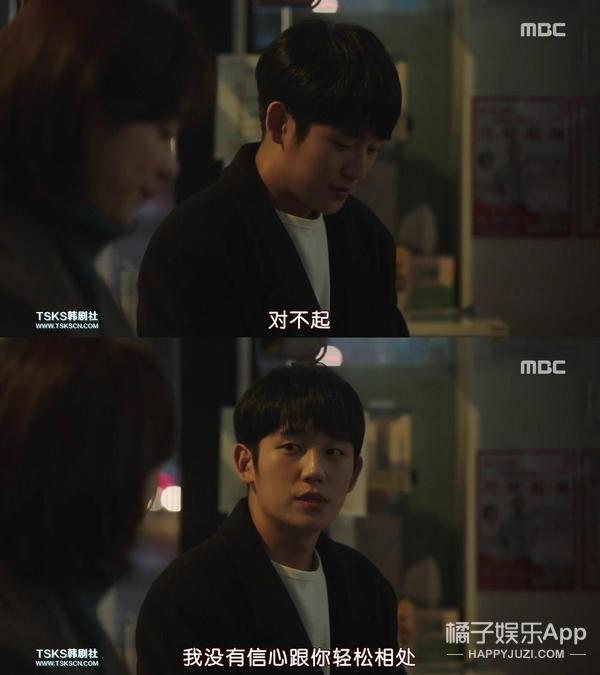 """很久 没看过这么""""三不雅 不正""""的韩剧了-20.jpg"""