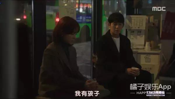 """很久 没看过这么""""三不雅 不正""""的韩剧了-19.jpg"""