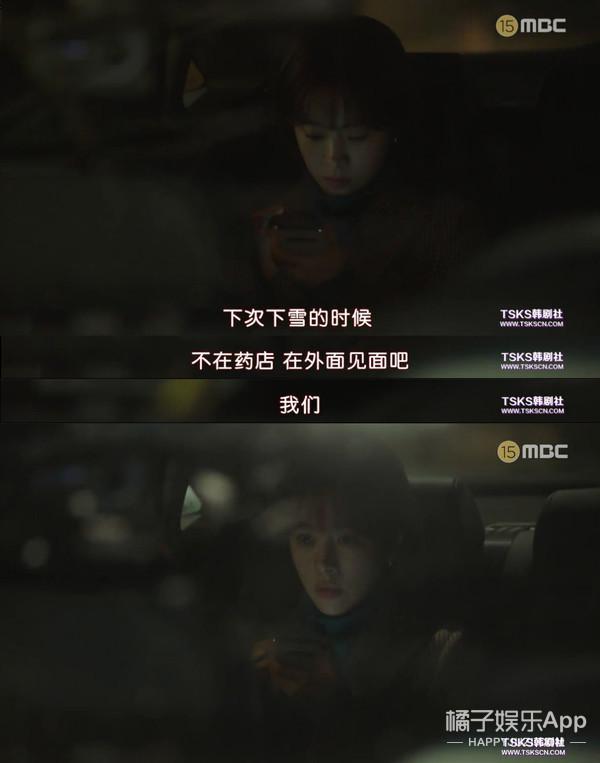 """很久 没看过这么""""三不雅 不正""""的韩剧了-17.jpg"""
