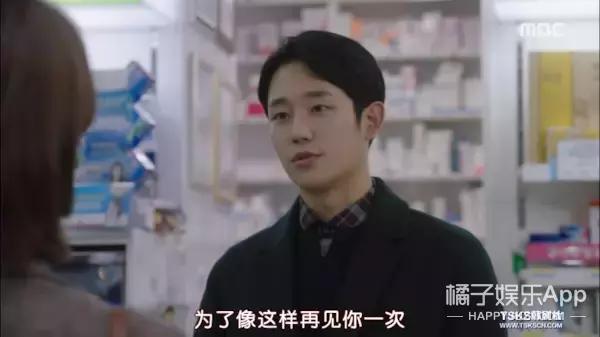 """很久 没看过这么""""三不雅 不正""""的韩剧了-15.jpg"""