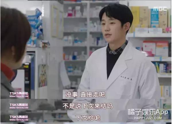 """很久 没看过这么""""三不雅 不正""""的韩剧了-11.jpg"""