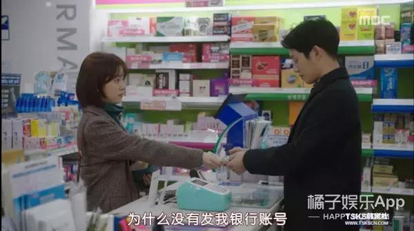 """很久 没看过这么""""三不雅 不正""""的韩剧了-14.jpg"""