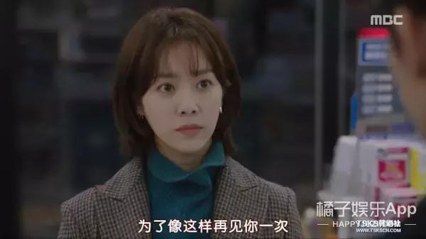 """很久 没看过这么""""三不雅 不正""""的韩剧了-16.jpg"""