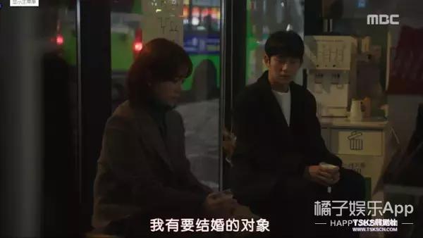 """很久 没看过这么""""三不雅 不正""""的韩剧了-18.jpg"""