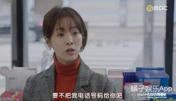 """很久 没看过这么""""三不雅 不正""""的韩剧了-12.jpg"""