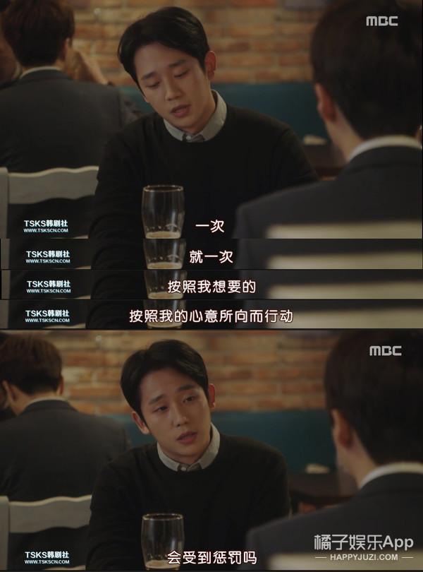 """很久 没看过这么""""三不雅 不正""""的韩剧了-32.jpg"""