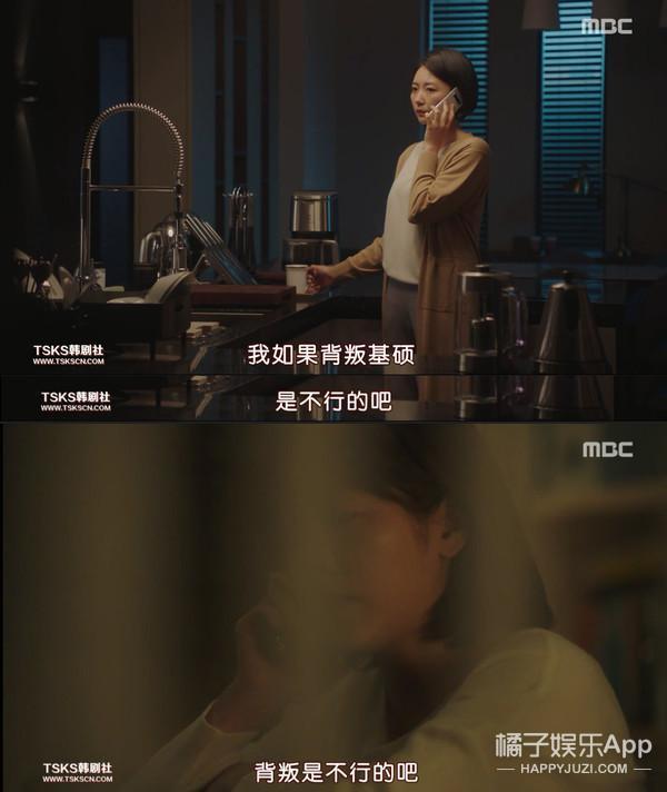"""很久 没看过这么""""三不雅 不正""""的韩剧了-33.jpg"""