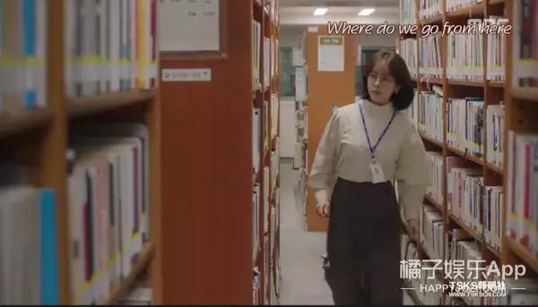 """很久 没看过这么""""三不雅 不正""""的韩剧了-30.jpg"""