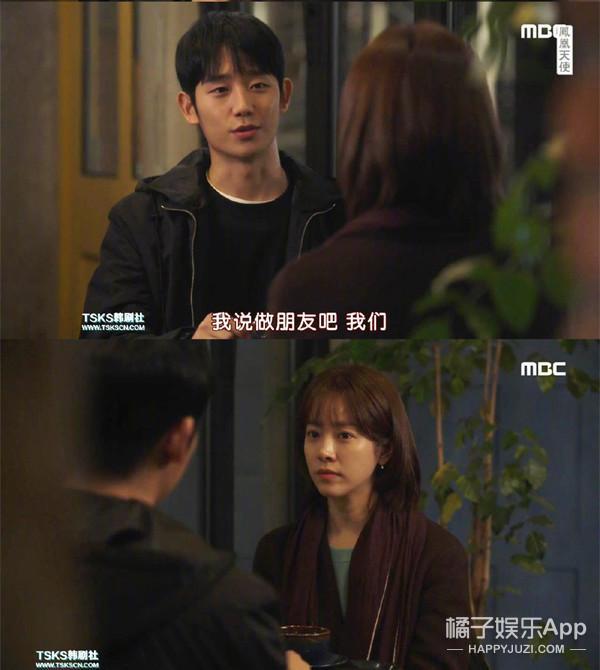 """很久 没看过这么""""三不雅 不正""""的韩剧了-34.jpg"""