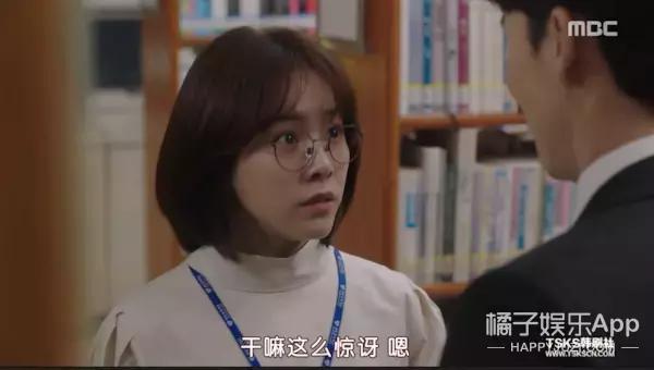 """很久 没看过这么""""三不雅 不正""""的韩剧了-31.jpg"""