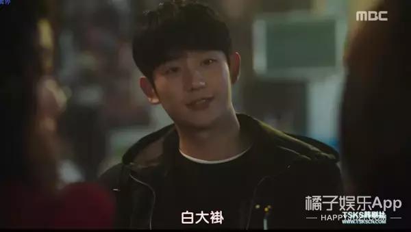 """很久 没看过这么""""三不雅 不正""""的韩剧了-24.jpg"""