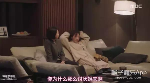 """很久 没看过这么""""三不雅 不正""""的韩剧了-39.jpg"""