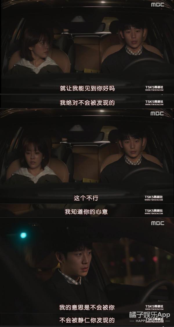 """很久 没看过这么""""三不雅 不正""""的韩剧了-38.jpg"""