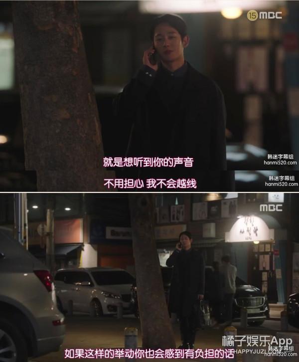 """很久 没看过这么""""三不雅 不正""""的韩剧了-37.jpg"""