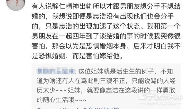 """很久 没看过这么""""三不雅 不正""""的韩剧了-44.jpg"""