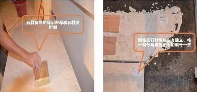 全套装饰装修工程施工工艺标准,地面墙面吊顶都有!-5.jpg