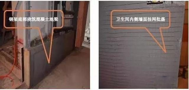 全套装饰装修工程施工工艺标准,地面墙面吊顶都有!-24.jpg