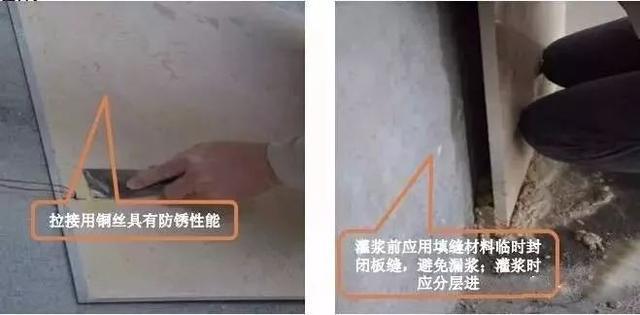 全套装饰装修工程施工工艺标准,地面墙面吊顶都有!-27.jpg