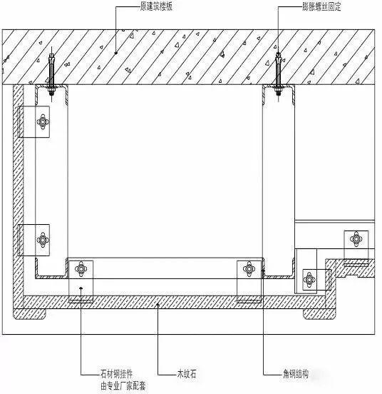 全套装饰装修工程施工工艺标准,地面墙面吊顶都有!-30.jpg