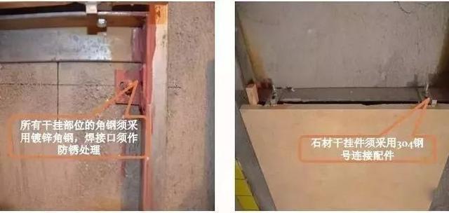 全套装饰装修工程施工工艺标准,地面墙面吊顶都有!-29.jpg