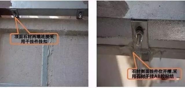 全套装饰装修工程施工工艺标准,地面墙面吊顶都有!-32.jpg