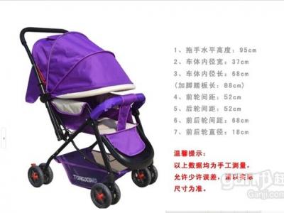 婴儿车手推车伞车童车可平躺轻便折叠双向宝宝好孩子必备特价包邮 - 138元