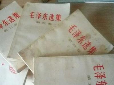 毛泽东选集1-5卷 - 100元
