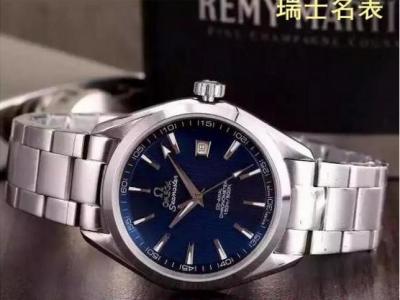 出售名表皮带钢带表全新 - 690元