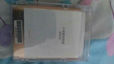 小米充电宝,便宜 - 40元