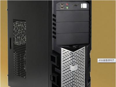 四核游戏电脑低价出售带LED液晶 - 1680元