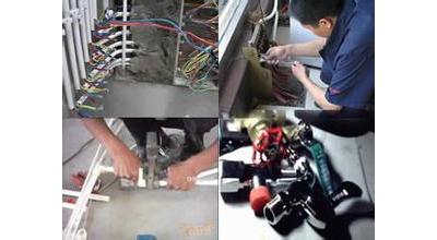 上海黄浦区电路维修56988897黄浦区维修电路