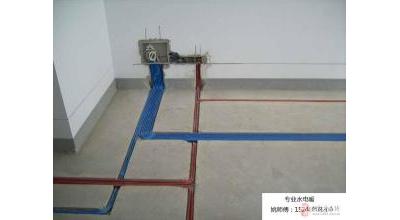 上海闵行区维修水管56988897闵行区维修水管漏水