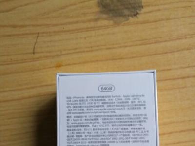 出售苹果6s国行64GB.全新 - 5200元