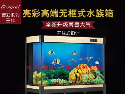 全新鱼缸价格2000 家庭鱼缸,鱼缸送货上门安装