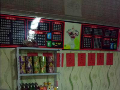 奶茶店容声冰箱封口机吧台桌子货架热水桶烤肠机收银机 - 100元
