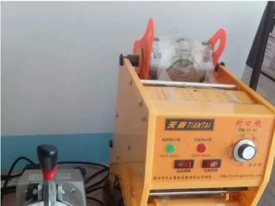 9.5成新制冰机 - 6300元