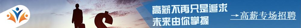 雷火电竞app ios人才网