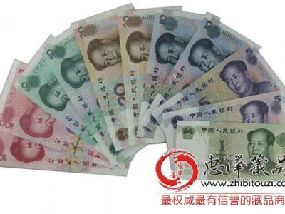 第五套人民币大全套开始价值