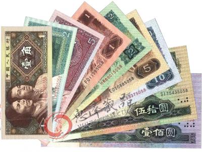 第四套人民币退市,四版纸币创新高!
