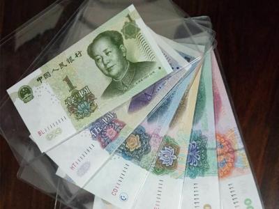 第五套人民币豹子号有多少种?