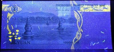 第五套人民币一元也可以这么美!