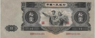 第二套人民币还值得收藏