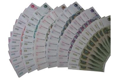 99版纸币实行只收不付价格大幅上涨