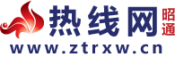 雷火电竞app ios网_雷火电竞app ios新闻网_雷火电竞app ios热线网